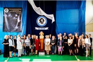 """55 urodziny kęckiego """"Kopernika"""""""